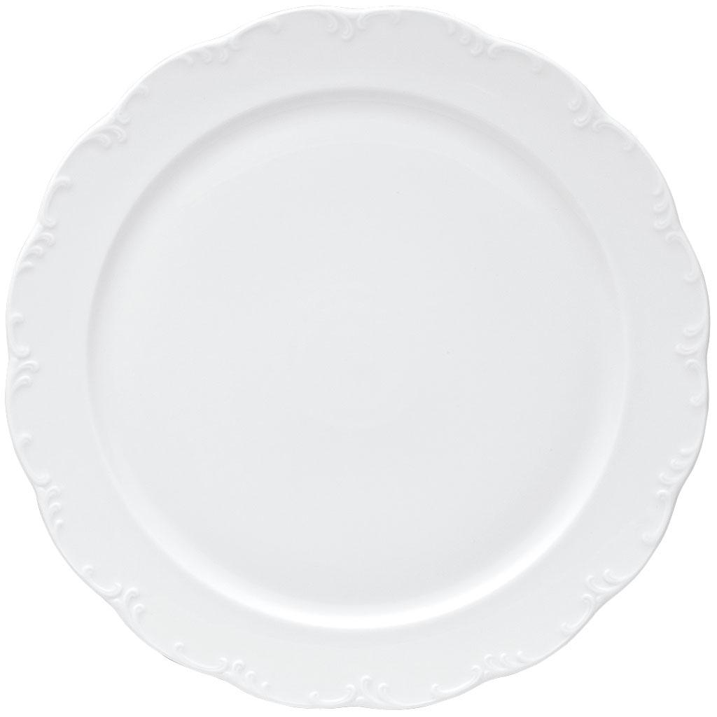 Rosenthal Classic Servierplatte Platte UNBENUTZT Porzellan